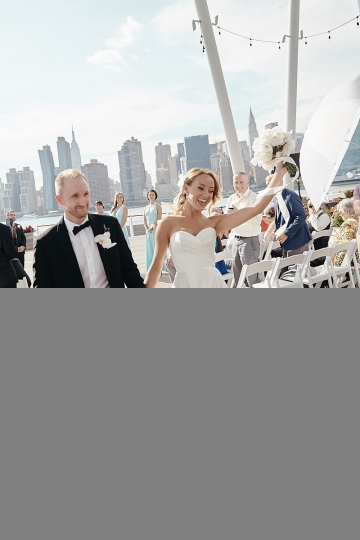 Long Island City Landing Wedding