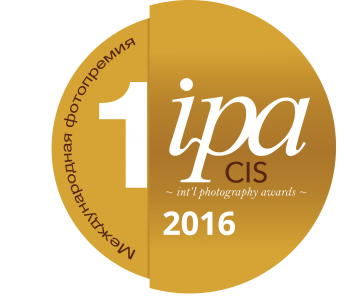 IPA 2016 Editorial First Place