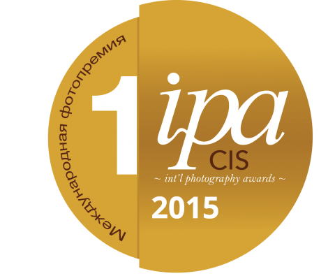 IPA 2015 Deeper Perspective First Place
